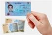 کارت هوشمند ملی؛ چون و چرا ممنوع