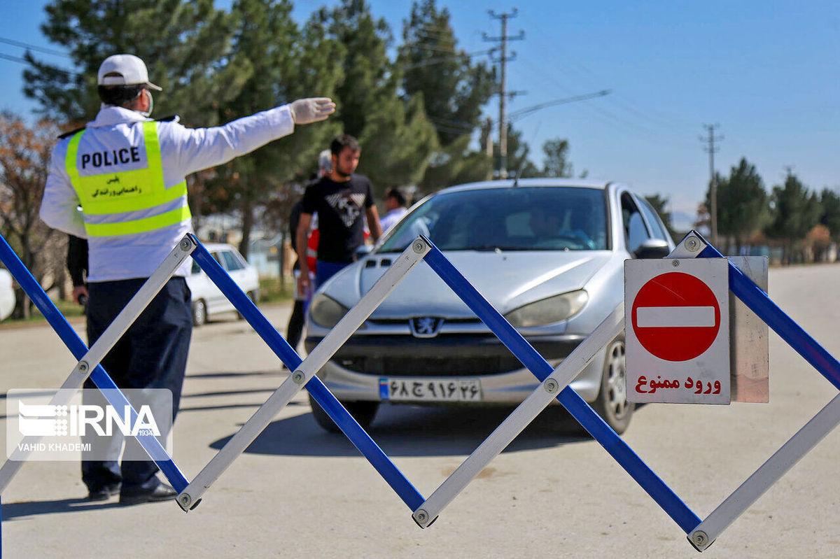 محدودیت تردد در ۴ ورودی و خروجی شرق استان تهران اعمال شد