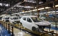 هبه زیانساز احمدینژاد |  چه شد که تحقیقوتفحص در صنعت خودرو کلید خورد؟