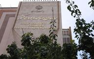 تایید دستکاری مجلس در جداول بودجه 1400 | توئیت خضریان در دستکاری مجلس در جداول بودجه تایید شد