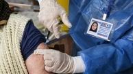 واکسیناسیون سالمندان بالای ۸۰ سال آغاز شد + جزییات