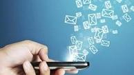 انتقاد نیکزاد از افزایش قیمت پیامک در سال آینده| نیکزاد: اگر دولت امور را به درستی رسیدگی می کرد این وضعیت رخ نمی داد