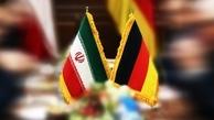 وزارت خارجه آلمان: مسئول عمکرد ناموفق اینستکس ایران بوده