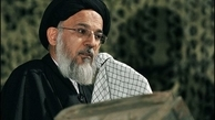 عضو مجلس خبرگان: جبهه نفاق به دنبال دستیابی به قدرت و به دست گرفتن رهبری جامعه است