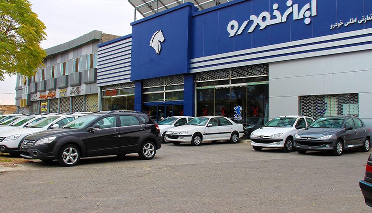 محدودیت ثبتنام از پیشفروش محصولات ایرانخودرو حذف شد