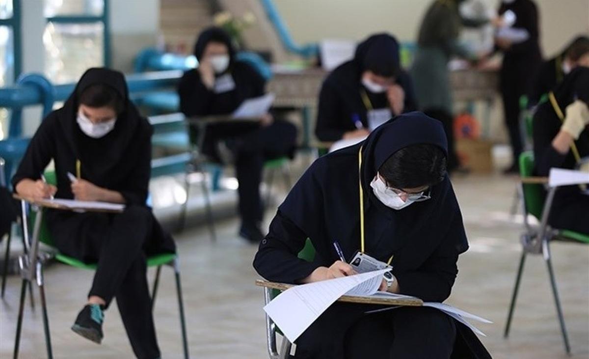 برگزاری  امتحانات پایانی به دو صورت حضوری و غیرحضوری است