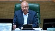 قالیباف در پاسخ به نوبخت: مجلس چگونه باید دوگانگی ناشی از پیشنهادات دولت در لایحه بودجه را حل کند؟