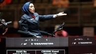 انتخاب داور زن ایران به عنوان کمک سرداور مسابقات آسیایی پینگپنگ