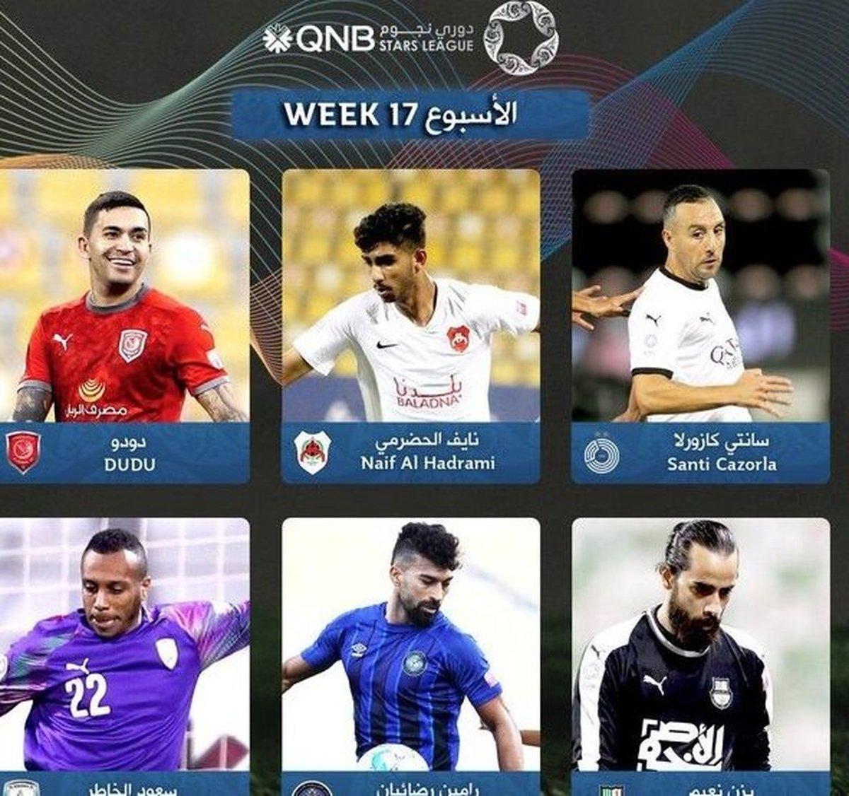رضاییان جزو بهترین های هفته لیگ قطر