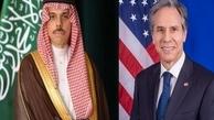 وزیران خارجه عربستان و آمریکا درباره ایران گفتوگو کردند