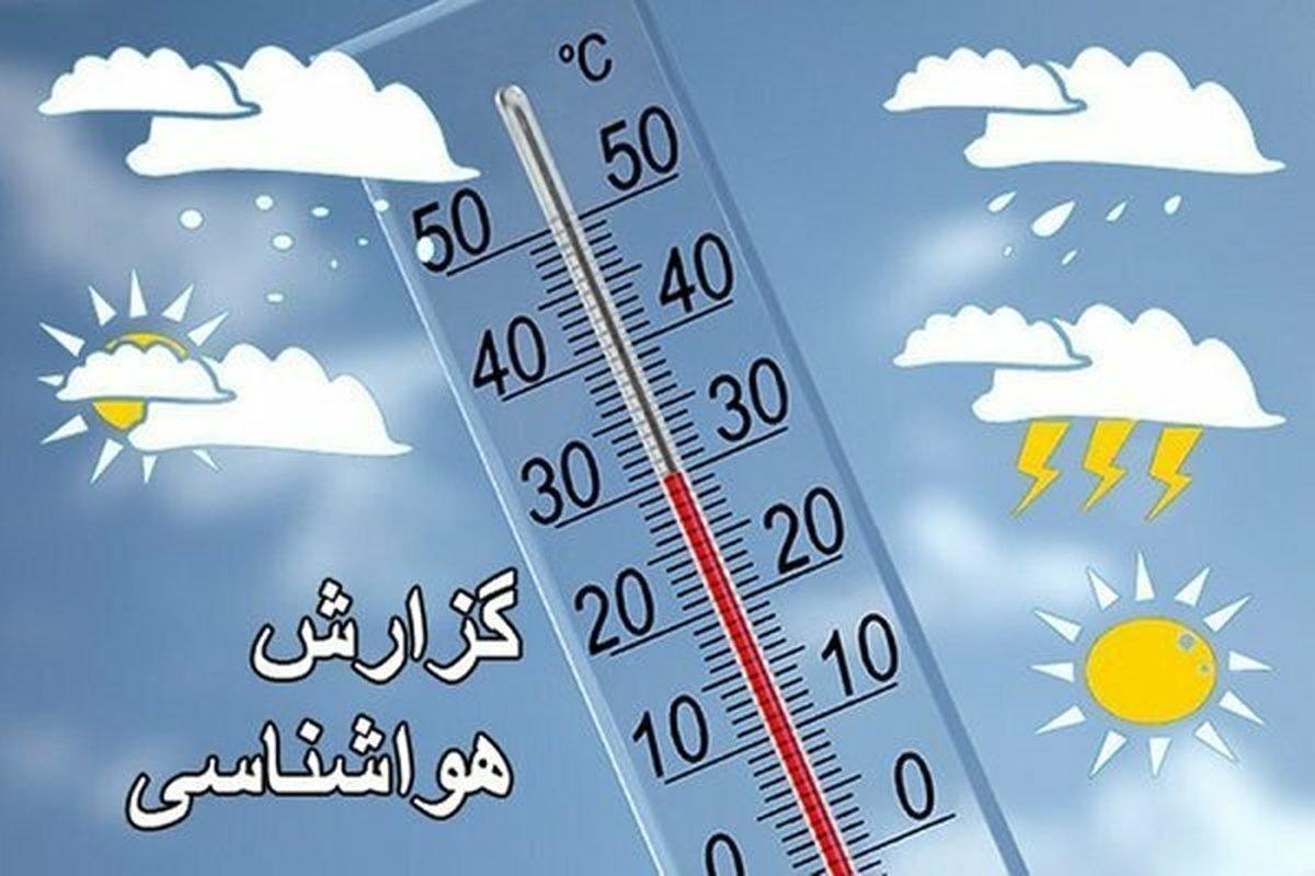 روند افزایش دما از اواسط هفته | خیزش گرد و خاک در برخی مناطق