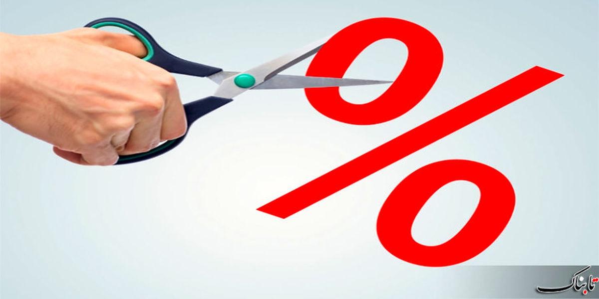 نرخ سود بین بانکی به کف خورد +جدول
