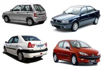 اطلاعیه وزارت صنعت به متقاضیان ثبت نام خودرو