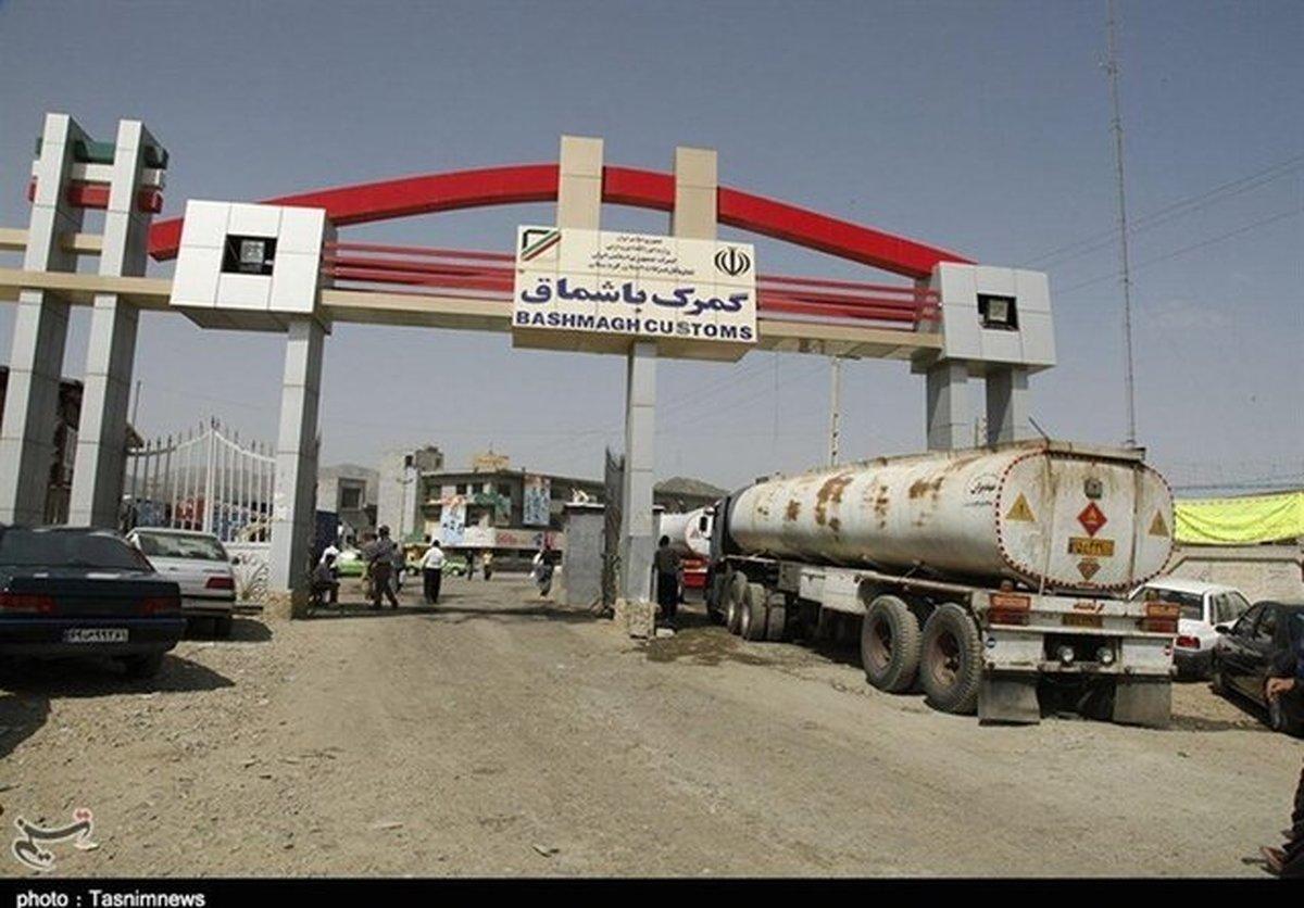 مرز باشماق کردستان به روی مسافران بسته شد