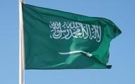 عربستان رسما احکام تعزیری شلاق را لغو کرد