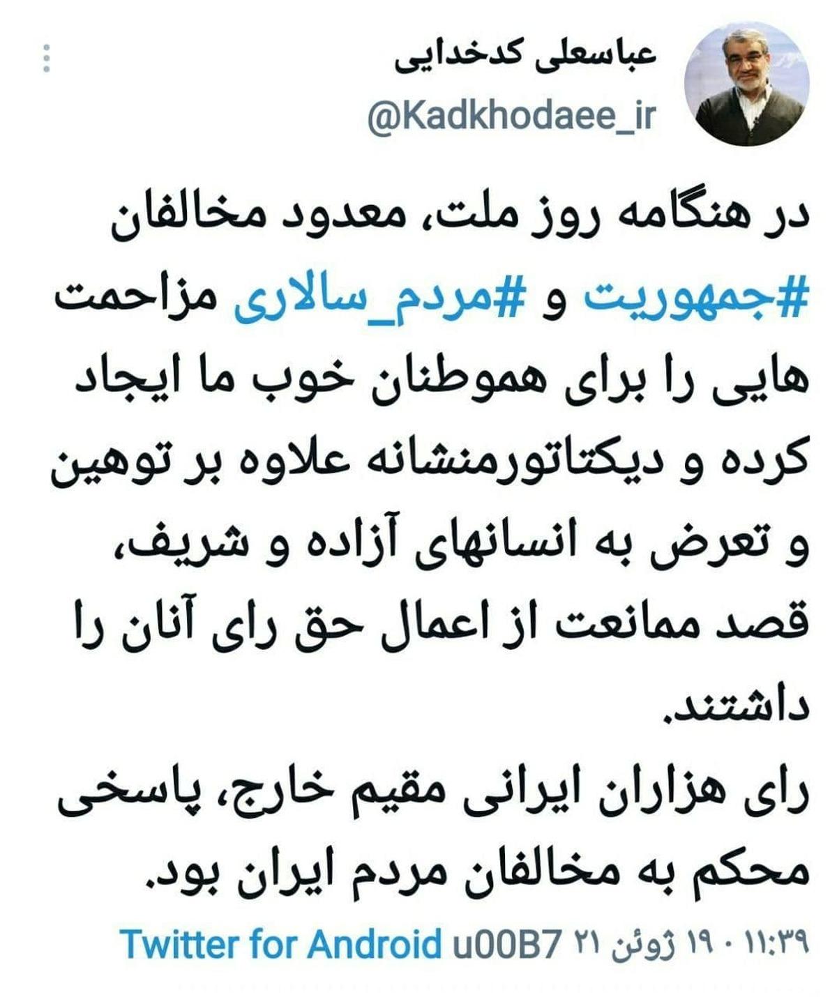 سخنگوی شورای نگهبان: رای هزاران ایرانی مقیم خارج، پاسخ محکمی به مخالفان بود
