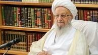 آیت الله مکارم شیرازی: ای کاش تدبیری اندیشیده شود که استقلال صدا و سیما حفظ شده تا مسائل را به صورت بی طرف بیان کند | مردم دلشان میخواهد واقعیت ها را از صداوسیما بشنوند