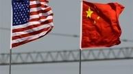 آمریکا چین را  به تحریم اقتصادی تهدید کرد.