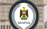 وزارت کشور عراق: هیچ گونه تبادل اطلاعاتی با آمریکا درباره حمله به سوریه نداشتیم