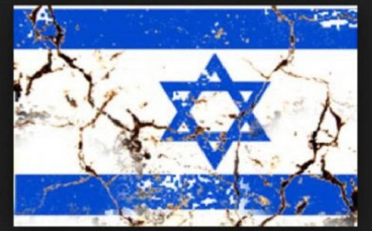 تأسیسات هستهای نطنز  | هدف اسرائیل برای تغییر صحنه برجام