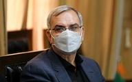 """وزیر بهداشت: سیل """"واکسن کرونا"""" به سمت کشور سرازیر شده"""
