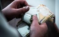 زمان واریز یارانه نقدی | مبلغ واریزی یارانه نقدی افزایش یافت؟