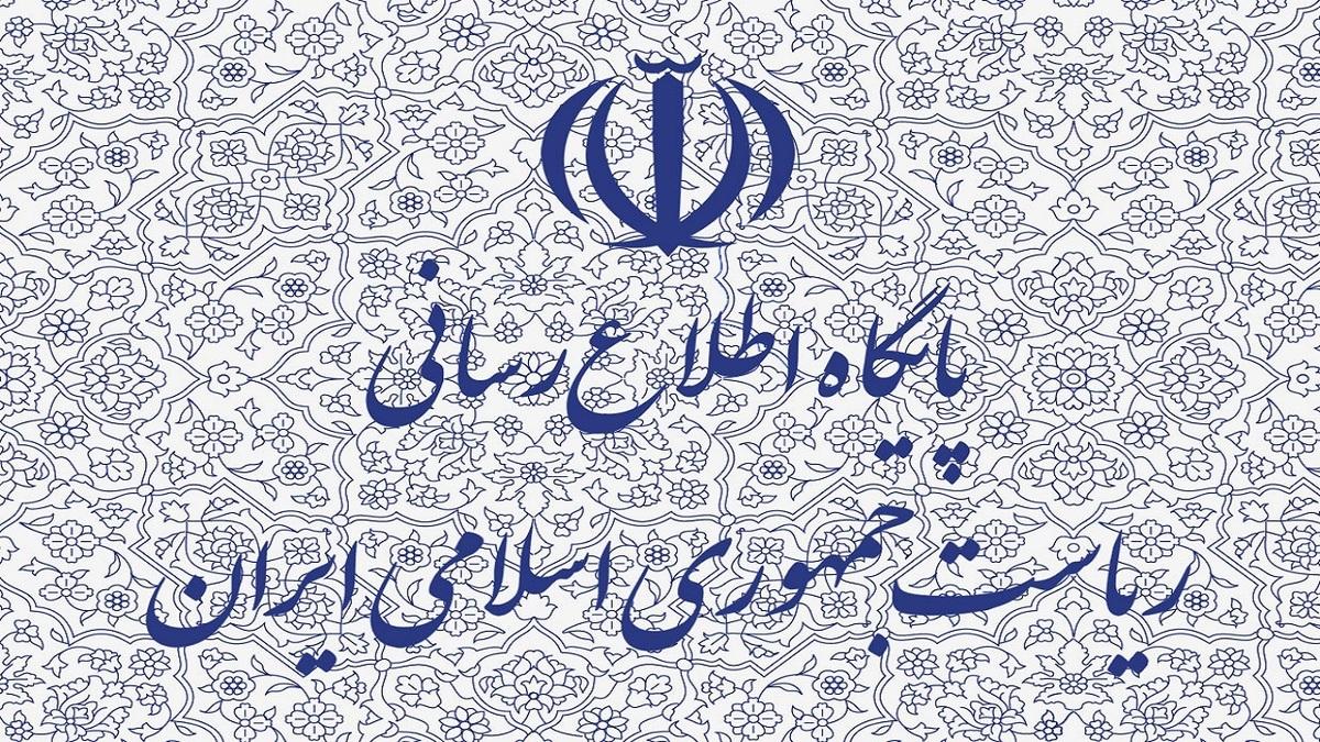 حسین رمضانی مشاور نهاد و رئیس مرکز حراست نهاد ریاست جمهوری شد