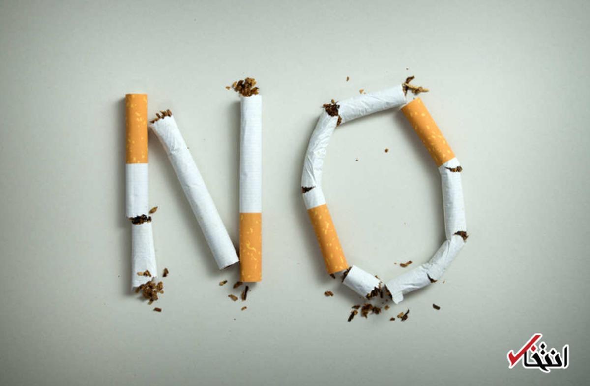 طرح 10 ساله بریتانیا برای مبارزه با سیگار کشیدن