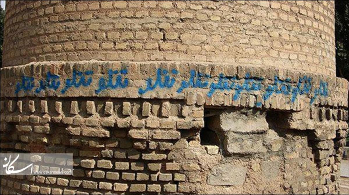 یورش هواداران «تتلو» به برج کورهای شیراز!