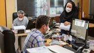 10 نکته کوتاه که هر کارمند لازم است بداند