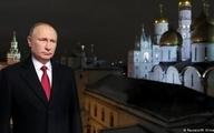 روسیه پوتین پس از ۲۰ سال
