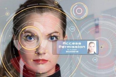 اجرای برنامه هویتیابی دیجیتال در فرانسه