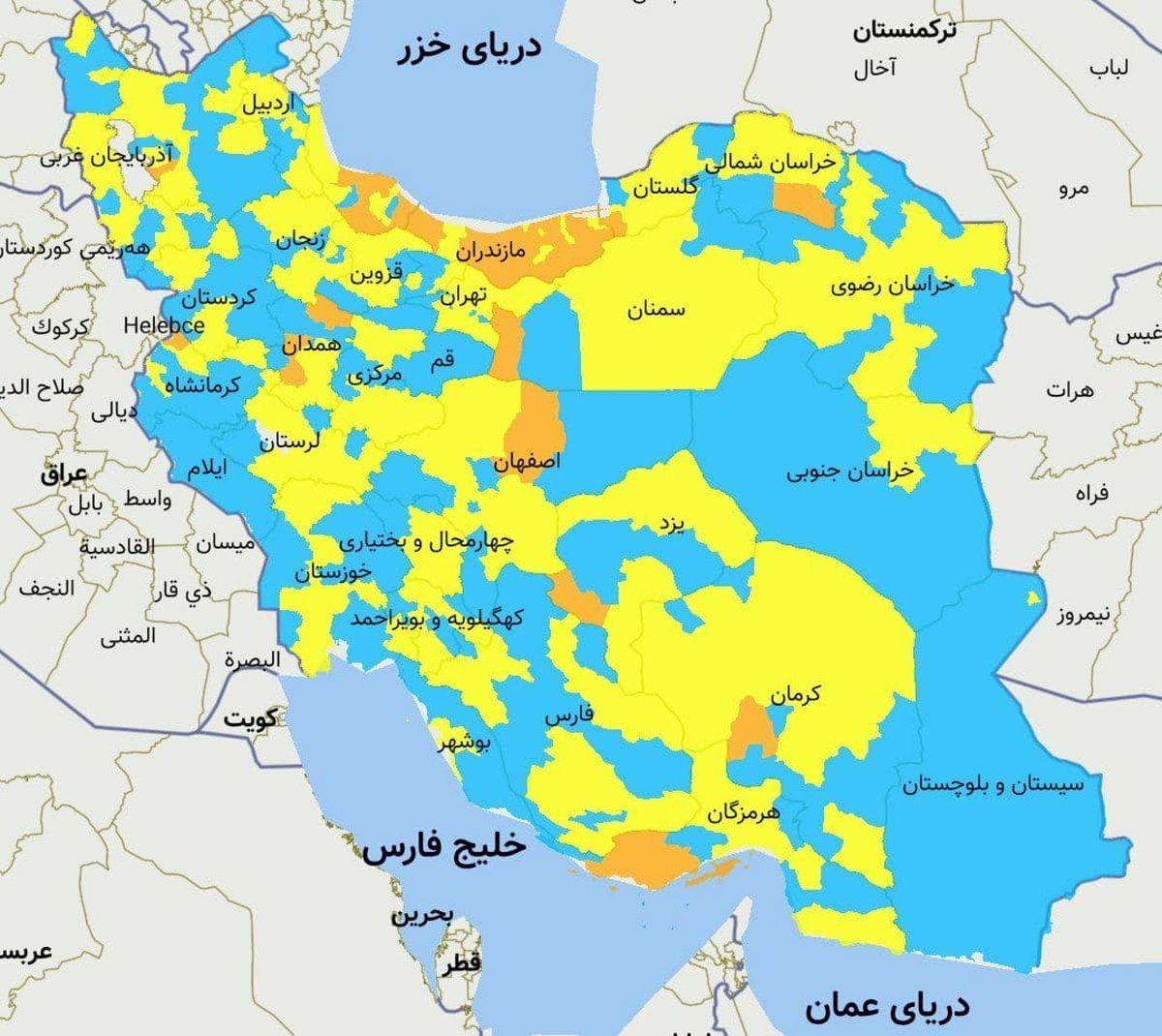 وزارت بهداشت رنگبندی جدید شهرستان های کشور را اعلام کرد