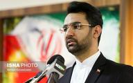 انتقاد آذریجهرمی از صداوسیما در ماجرای فیلتر سایتهای دانلود فیلم