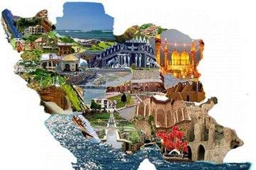 بودجه تبلیغات گردشگری در ایران