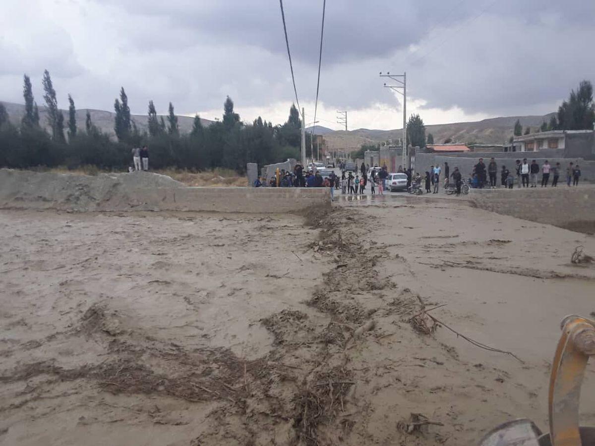 هشدار وقوع سیل در استان اصفهان