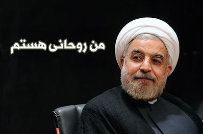آقای روحانی! ما هم بلدیم از بانک ها انتقاد کنیم