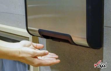 چرا استفاده از دست خشک کن های سرویس بهداشتی می تواند خطرناک باشد؟