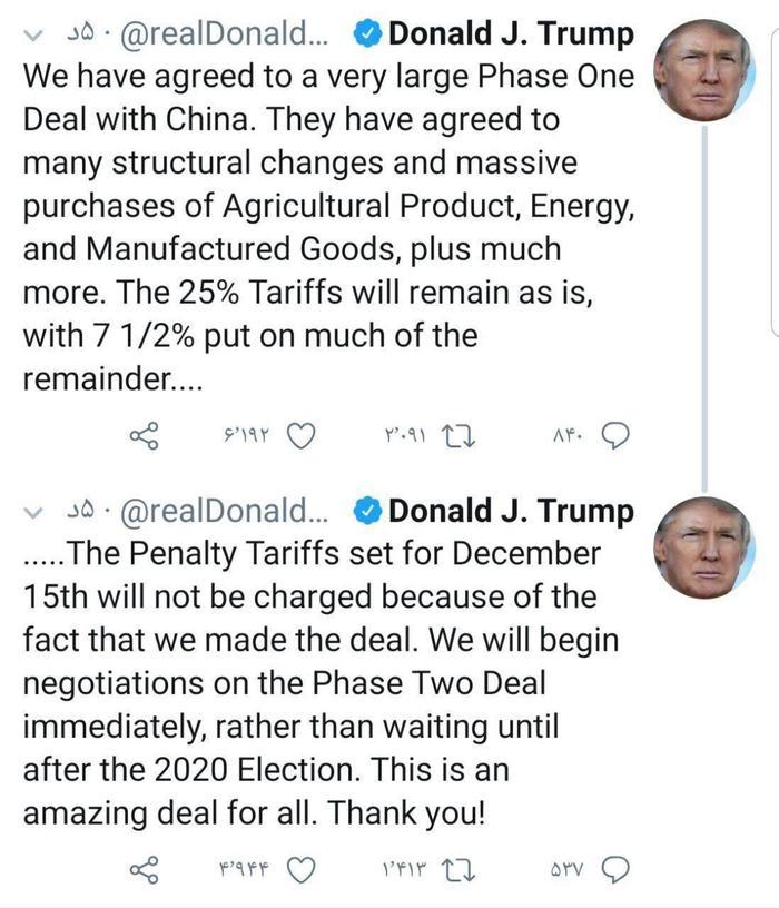 خبر ترامپ از نهایی شدن فاز یک توافق تجاری با چین