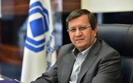 آغاز ترمیم تیم اقتصادی دولت: «همتی» رئیس کل بانک مرکزی شد/ سوابق رئیس جدید
