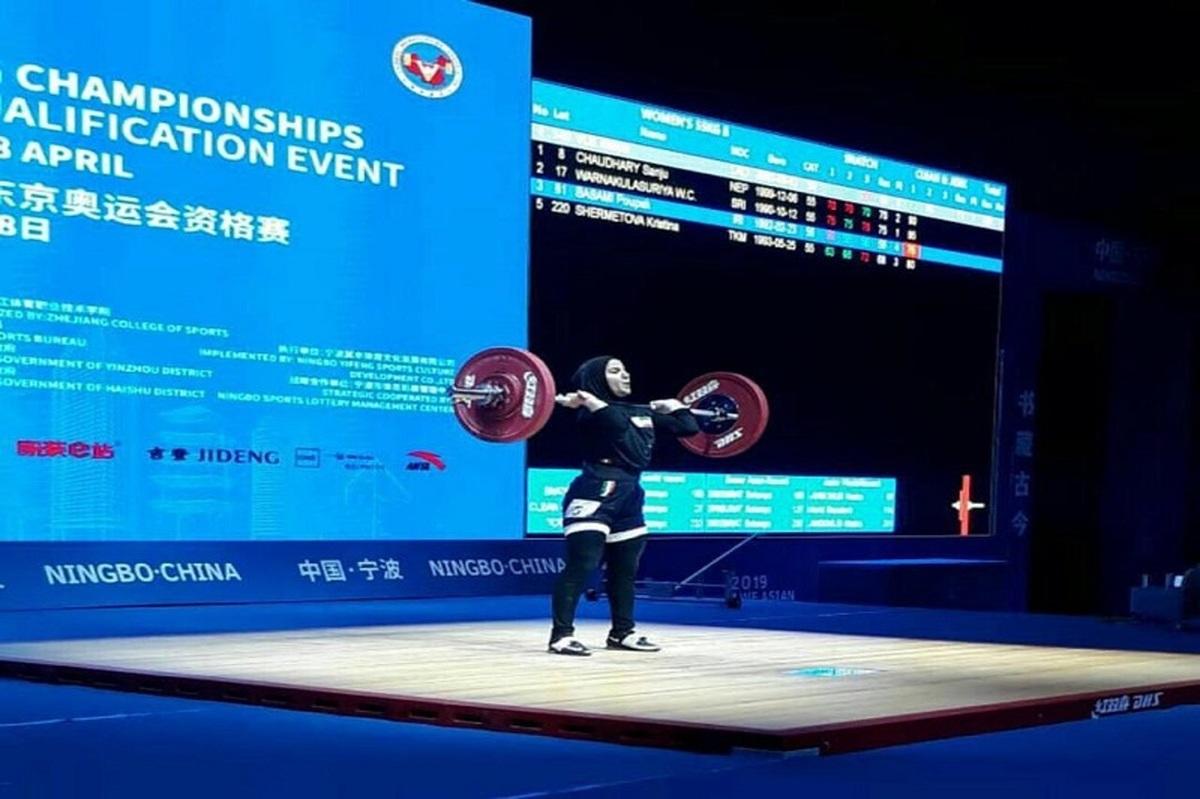 نخستین وزنه بردار زن ایران در رده دوازدهم قرار گرفت