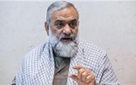 قاطعانه مانع حریم شکنیهای خانواده ستیز در ایران عزیز شوید