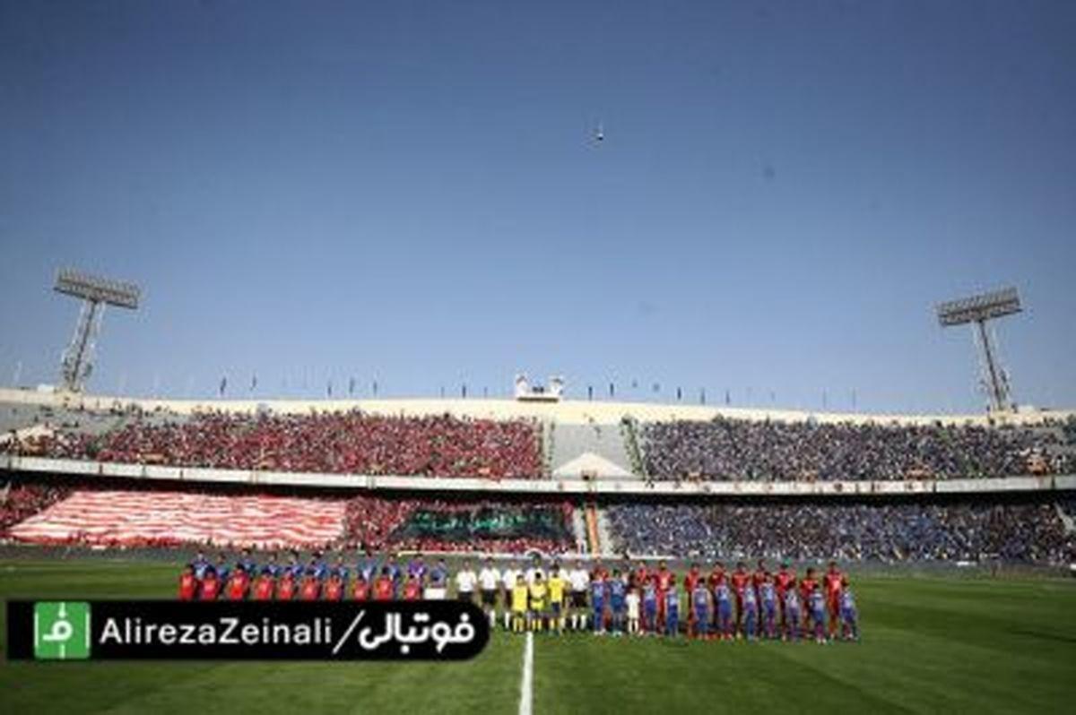 فوتبال حقه امپریالیسم نیست