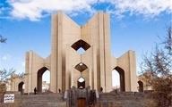 نامه سرگشاده هنرمندان تبریزی به رییس جمهور برای پایان دادن به رفتار غیر مسئولانه با هنرمندان و مراکز هنری