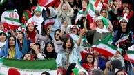 ایران شناسی از نگاه دیپلمات کهنه کار ژاپنی