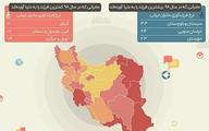 آمار| تولد بیش از دو فرزند در ایران کاهش داشته است| میانگین آمار تولد فرزند در ایران