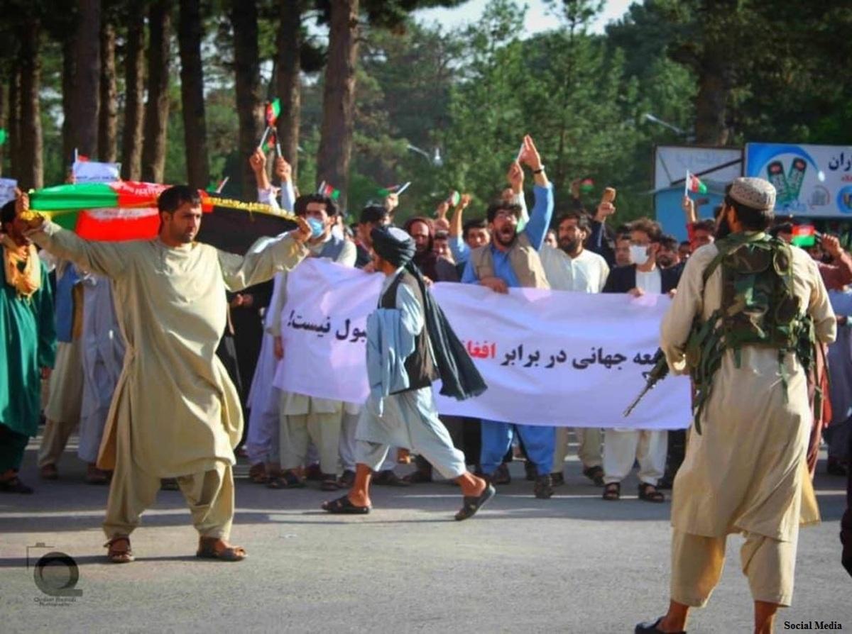 طالبان: کسی حق تظاهرات ندارد