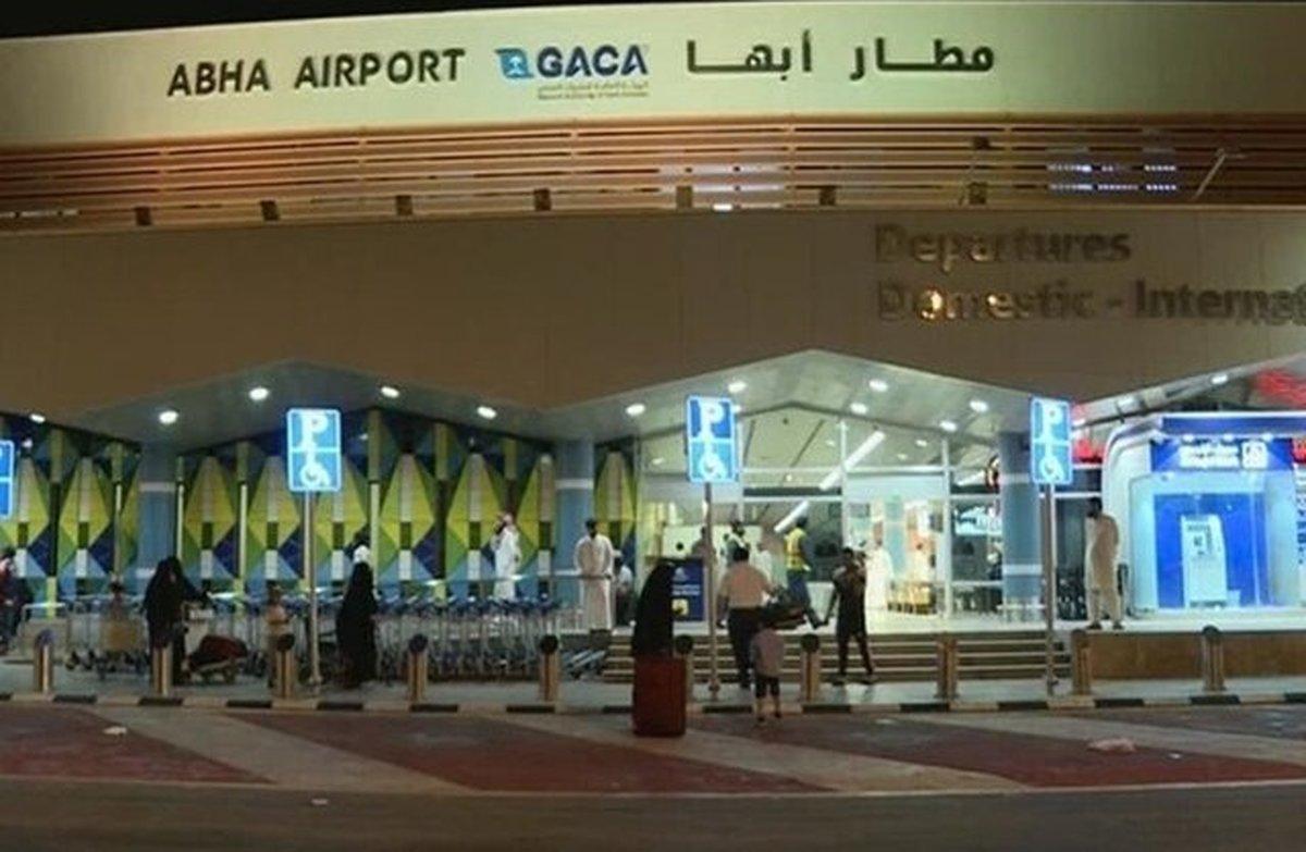 حمله به فرودگاه أبها در عربستان
