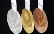 رونمایی از مدال های پارالمپیک 2020