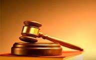 جزئیات دادگاه امروز موسسه مالی حافظ